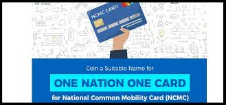 [Registration] one nation one card policy|online apply