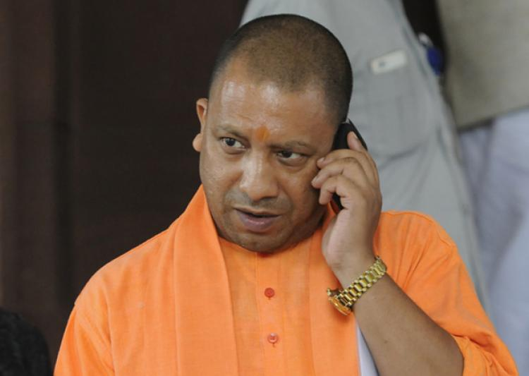 Yogi Aditya Nath Whatsapp Mobile Number