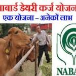 उत्तर प्रदेश उद्यमिता विकास योजना up udamta vikas yojana in hindi