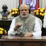 प्रधानमंत्री ड्रीम प्रोजेक्ट गवर्नमेंट ई मार्केट ऑनलाइन आवेदन|Dream Project online