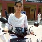 राजस्थान देवनारायण छात्रा फ्री स्कूटी वितरण योजना एप्लीकेशन फॉर्म|