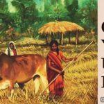 उत्तर प्रदेश गोपालक योजना| ऑनलाइन आवेदन|UP Gopalak Yojana online  Application From In Hindi