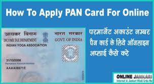 PAN-CARD.jpg