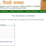 दिल्ली राशन कार्ड लिस्ट 2021 सूची| DELHI RATION CARD LIST ONLINE IN HINDI