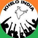 खेलो इंडिया कार्यक्रम योजना ऑनलाइन आवेदन 2020|khelo india karykram YOJANA in online apply