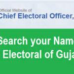 गुजरात वोटर कार्ड  लिस्ट सूची 2021|GUJARAT VOTER CARD LIST 2021 IN HINDI