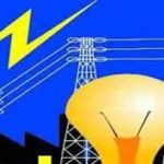 दिल्ली नया बिजली कनेक्शन ऑनलाइन आवेदन|Apply Online for Electricity New Connection in Delhi in hindi