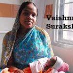 उत्तराखंड वैष्णवी सुरक्षा योजना|uttarakhand vaishnavi suraksha yojana in hindi