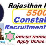 (ऑनलाइन)राजस्थान पुलिस कांस्टेबल एडमिट कार्ड 2020|डाउनलोड
