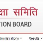बिहार बोर्ड 12वीं रिजल्ट 2021|Bihar BSEB 12th result 2021