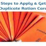 डुप्लिकेट राशन कार्ड ऑनलाइन आवेदन| How to apply online apply duplicate ration card in hindi