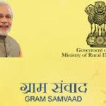 ग्राम संवाद मोबाइल एप्प लांच प्रधानमंत्री |डाउनलोड