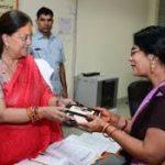 राजस्थान आंगनवाडी कार्यकर्ताओं फ्री स्मार्ट फोन योजना|