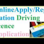 [अप्लाई] ड्राइविंग लाइसेंस ऑनलाइन आवेदन| एप्लीकेशन फॉर्म