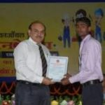 बिहार इंडियन ऑयल ज्ञानोदय छात्रवृत्ति योजना 2021|ऑनलाइन आवेदन
