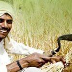 राजस्थान किसान इंटरेस्ट फ्री लोन योजना
