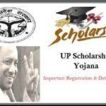 [status] UP Scholarship Online Form 2021-22|यूपी स्कॉलरशिप योजना
