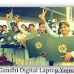 हिमाचल प्रदेश राजीव गांधी मुफ्त लैपटॉप योजना|ऑनलाइन आवेदन| एप्लीकेशन फॉर्म