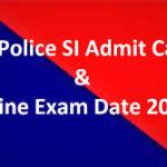 यूपी पुलिस एडमिट कार्ड 2021|उप पुलिस एडमिट कार्ड 2021 डाउनलोड