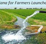 [रजिस्ट्रेशन] उत्तर प्रदेश किसान उदय पंप वितरण योजना|ऑनलाइन आवेदन| एप्लीकेशन फॉर्म