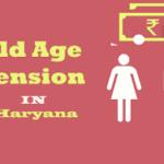 वृद्धा पेंशन योजना हरियाणा|ऑनलाइन आवेदन