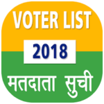 [सूची] राजस्थान वोटर लिस्ट 2021| Rajasthan Voter List 2021