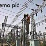 (रजिस्ट्रेशन) मध्य प्रदेश मुफ्त बिजली कनेक्शन योजना| ऑनलाइन आवेदन