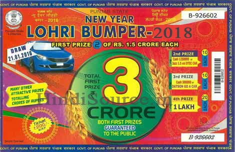 Punjab-Lohri-Bumper-2018.jpg