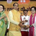 [रजिस्ट्रेशन] मध्य प्रदेश साक्षरता पुरस्कार योजना| ऑनलाइन आवेदन
