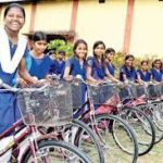[रजिस्ट्रेशन]  मध्य प्रदेश मुफ्त साइकिल योजना| ऑनलाइन आवेदन