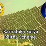Karnataka Surya Raitha Scheme solar pump subsidy