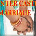 [पंजीकरण] राजस्थान अंतरजातीय विवाह प्रोत्साहन योजना|ऑनलाइन आवेदन