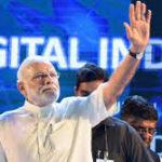 [LOAN} प्रधानमंत्री रोजगार लोन योजना| ऑनलाइन आवेदन| एप्लीकेशन फॉर्म