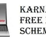 [Bhagya Laptop] karnataka free laptop scheme 2021|online apply| registration
