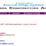[Registration] Karnataka CET 2021 Online apply|Application from