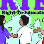 [रजिस्ट्रेशन] आरटीई राजस्थान प्रवेश 2021-22| ऑनलाइन आवेदन