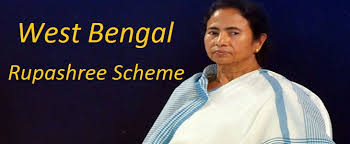 [Registration] West Bengal Rupashree Scheme| online apply