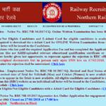 [रजिस्ट्रेशन] रेलवे भर्ती 2021| ऑनलाइन आवेदन| एप्लीकेशन फॉर्म