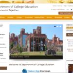 [सूची] राजस्थान मेधावी छात्रा स्कूटी योजना लिस्ट 2021-22