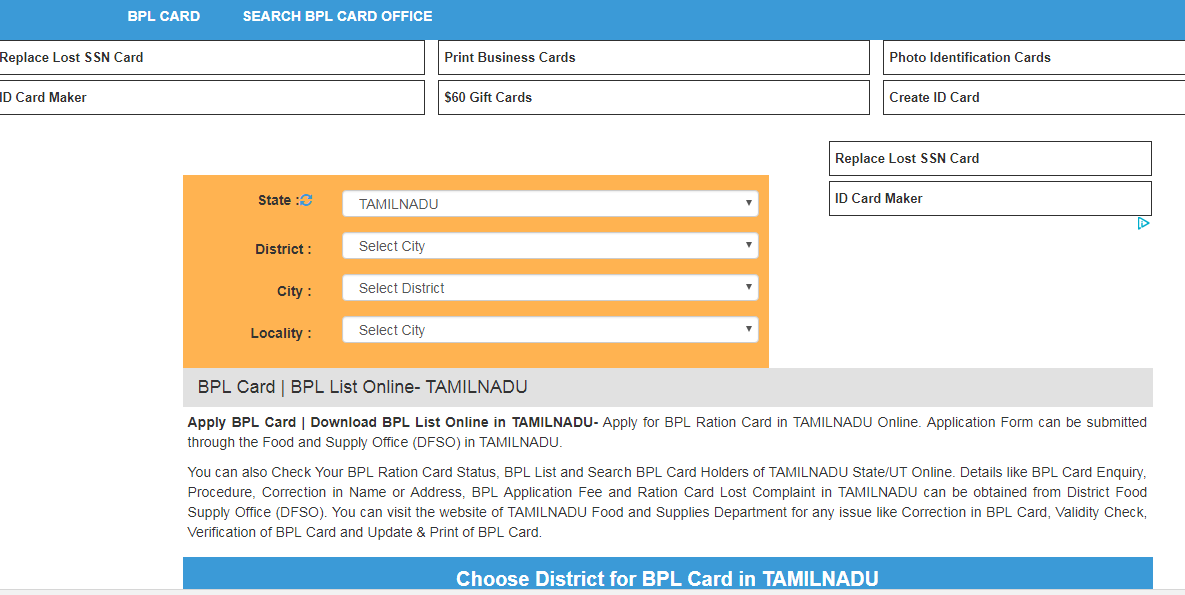 Status Tamilnadu New Smart Ration Card List 2020yojanagyan
