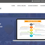[फॉर्म] यूपी न्यू आबकारी विभाग लॉटरी 2021|देशी विदेशी, मदिरा, बीयर शॉप टेंडर ऑनलाइन फॉर्म