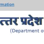 [Excise Lottery] Uttar pardesh Daaru Theka Abkari Vibhag Lottery Result 2021