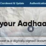 बाल आधार कार्ड | ऑनलाइन आवेदन| एप्लीकेशन फॉर्म
