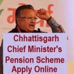 [फॉर्म] छत्तीसगढ़ मुख्यमंत्री पेंशन योजना| ऑनलाइन आवेदन| एप्लीकेशन फॉर्म