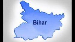 [लाइव] बिहार लोकसभा चुनाव रिजल्ट 2019|bihar lok sabha chunav result 2019