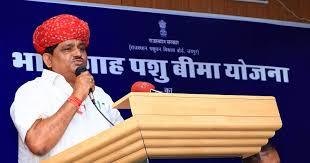 राजस्थान भामाशाह पशु बीमा योजना