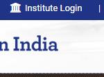 [रजिस्ट्रेशन] स्टडी इन इंडिया पोर्टल| ऑनलाइन आवेदन| एप्लीकेशन फॉर्म