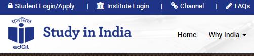 स्टडी इन इंडिया पोर्टल