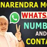 प्रधानमंत्री नरेंद्र मोदी WhatsApp नंबर मोबाइल नंबर