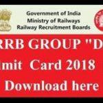 [आरआरबी] रेलवे एडमिट कार्ड 2021|ग्रुप D एडमिट कार्ड 2021